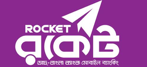 dbbl rocket